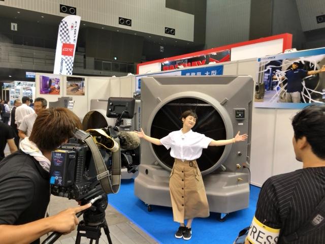 KBC九州朝日放送「シリタカ!」で大型 気化熱冷風機 クールスペースが紹介されました!(九州 猛暑対策展)