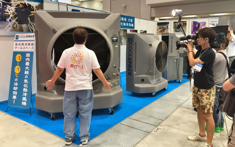 TBSテレビ 「あさチャン」内で 気化熱冷風機 クールスペースをご紹介いただきました!(第5回 猛暑対策展)