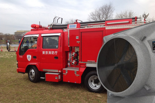 業務用大型冷風機クールスペース 災害現場・消防署