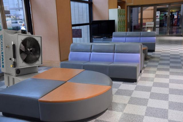 業務用大型冷風機クールスペース 待合室